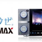 FireShot Capture 237 - カラオケ最新機種『JOYSOUND MAX』登場! - https___max.joysound.com_